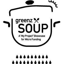 greenz SOUP