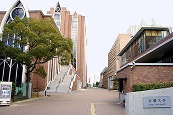 近畿大学について