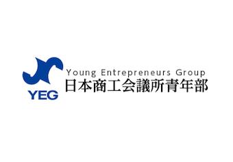 日本YEGについて
