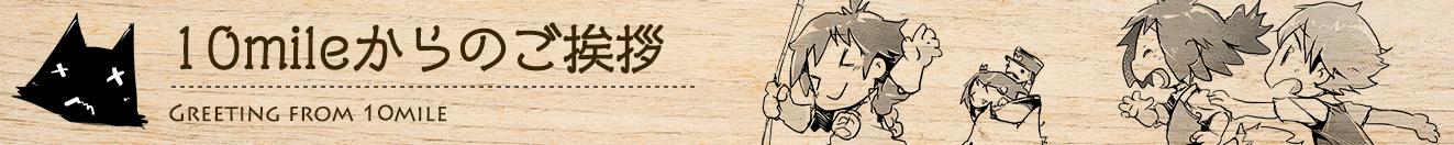 [カタハネ10周年企画] カタハネ・おわりのクオリアの新CDをお届けしたい。
