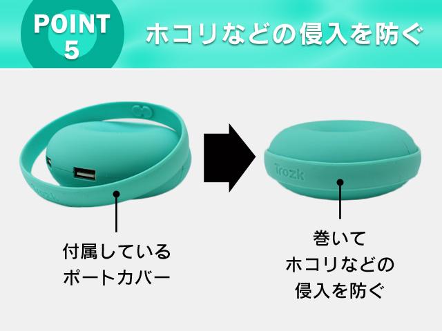 ガジェットの残り12日!電源タップ「donut」ポイント5 持ち運びに便利! #電源タップ #クラウドファンディング #Switch #ガジェット #campfire