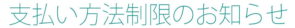 ファンのみんなと創り上げる 【鈴木あや】モデル10周年記念プロジェクト☆