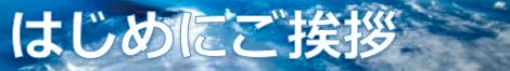 【第3弾アルバム制作 】安全地帯ギター矢萩&武沢によるユニット【ワタユタケ】