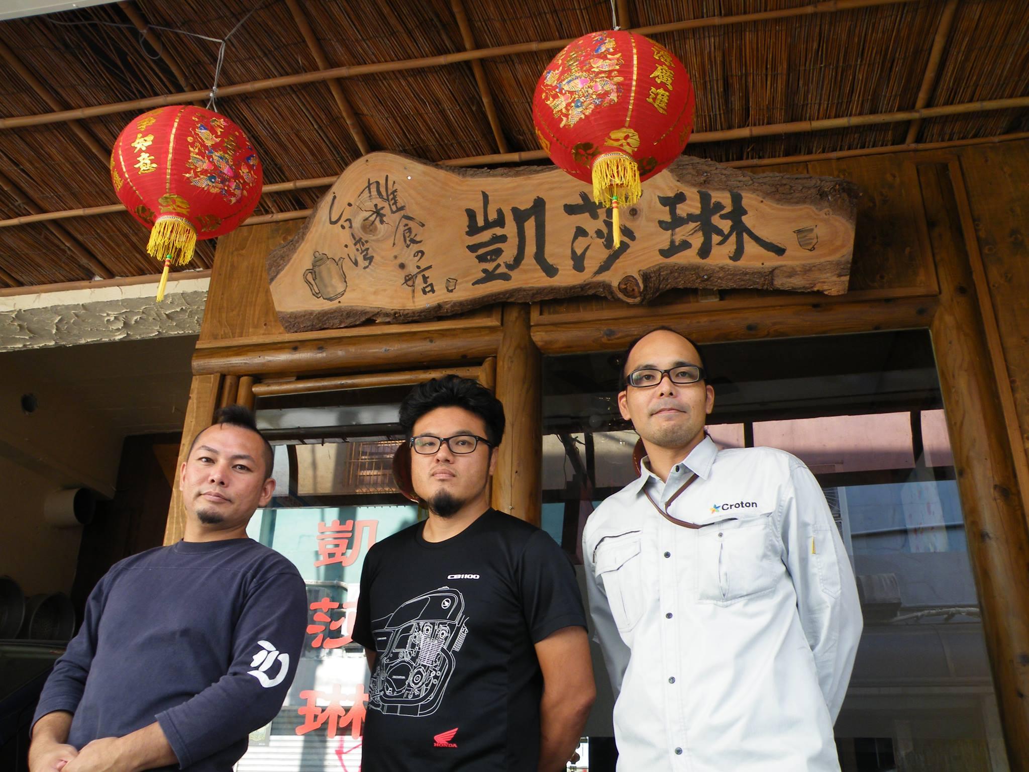 沖縄市の商店街で休眠状態の老舗ゲストハウス復活プロジェクト!