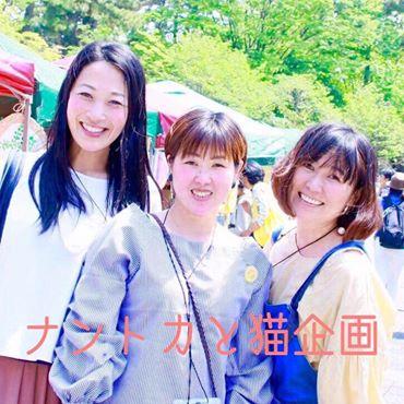 京都で絵本作家のぶみさん講演会を子供無料で開催!忘れられない夏休みの思い出作りを