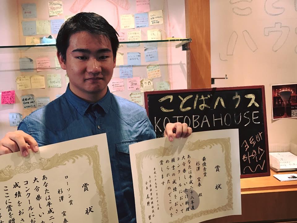 外国人が作った大分県の特産品を日本中に!!『しいたけと生クリームのスープ??』