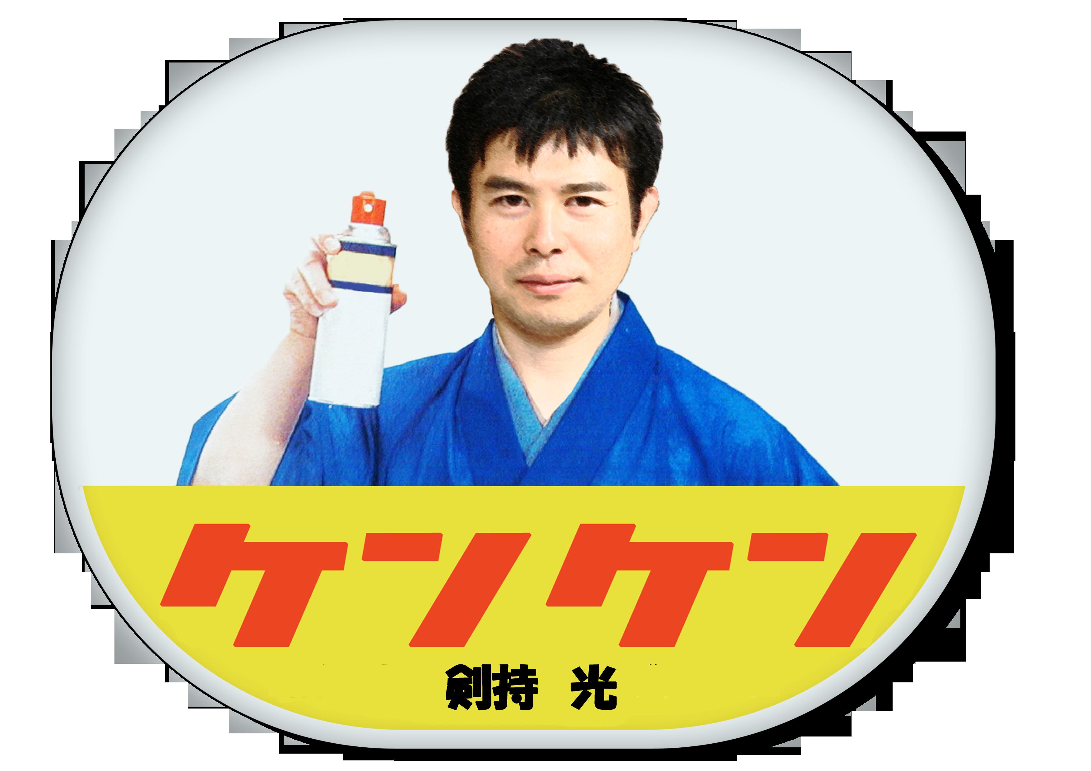 """""""声帯模写""""と""""イラスト""""で昭和のTV・映画をふり返るインターネット番組"""