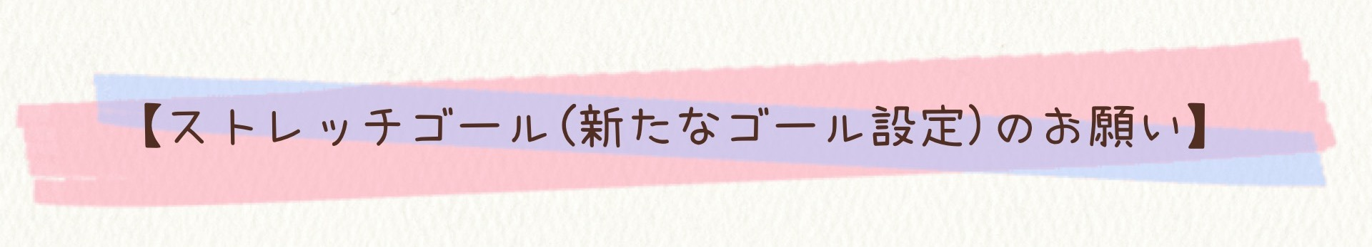 姫路産アーティスト藍の初ワンマンライブを世界文化遺産姫路城の近くで盛大にやりたい