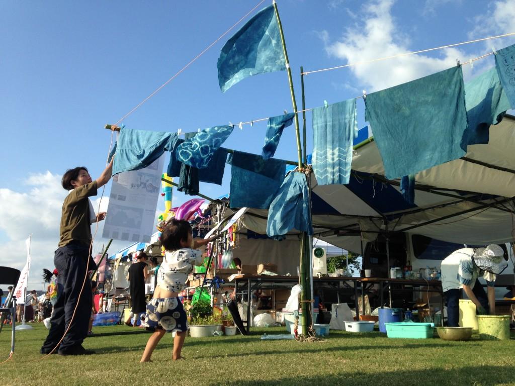 ほんとの空の色を求めて。福島県大玉村で藍染めの「染め場とカフェ」をつくる!