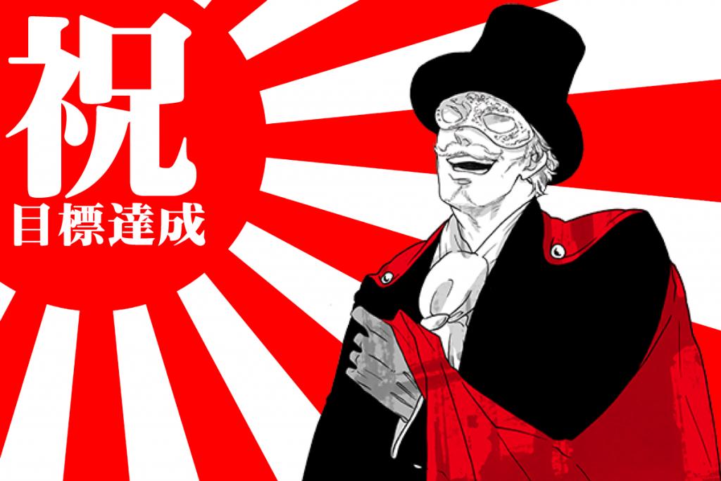 交渉と恐喝のカードゲーム「ギャングスタ―パラダイス」新版の試作名刺版販売したい!