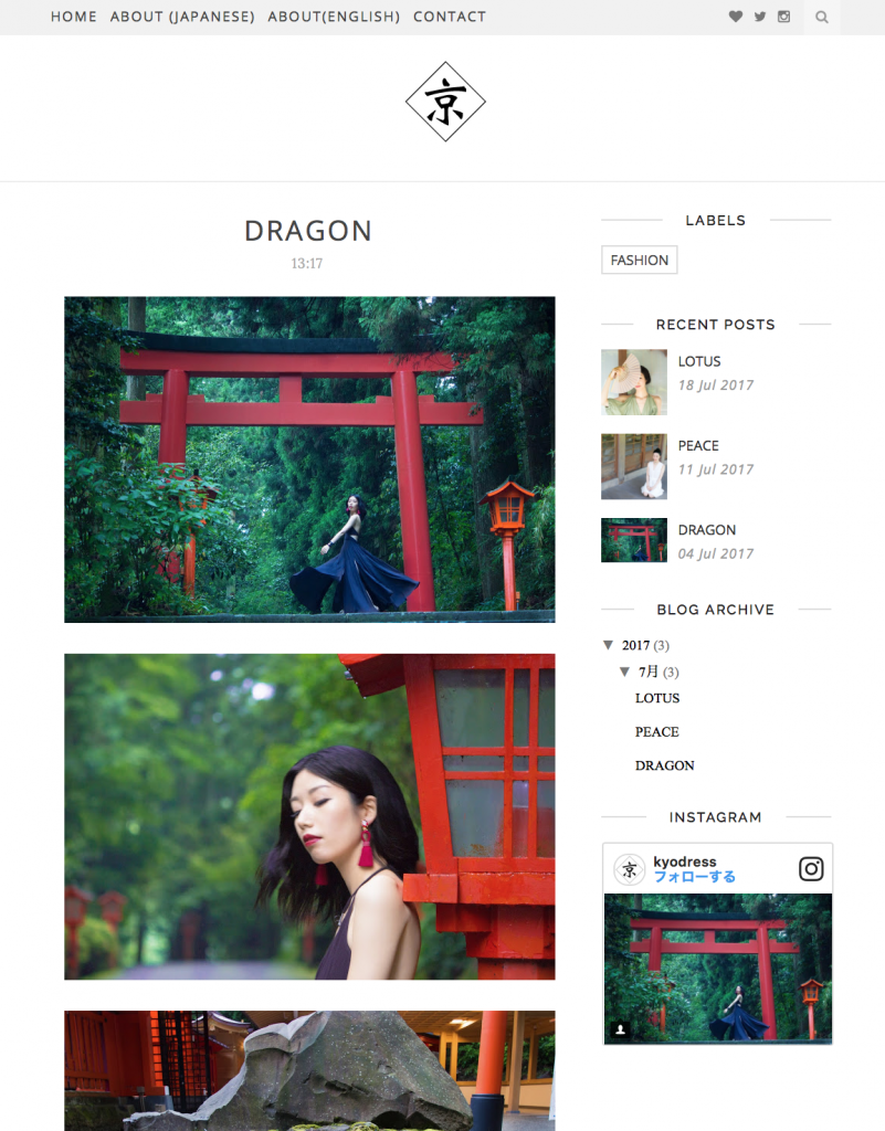 日本各地で撮影するファッションブログ「京」の初期運営費用を支援してほしい