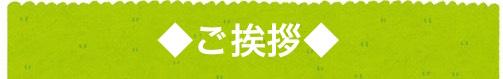 ◇青汁20杯分の食物繊維【世界初の食べれる畳】で健康に
