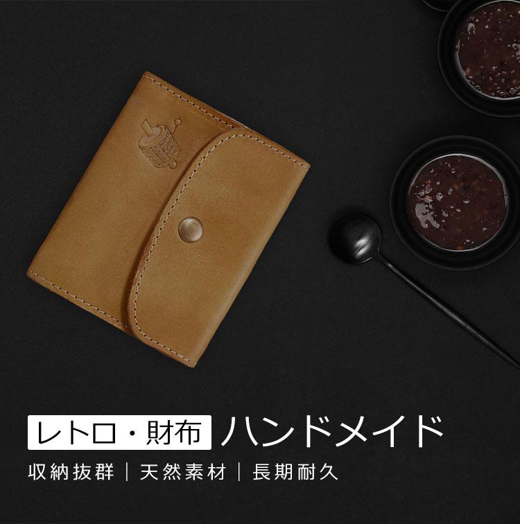 コンパクトさと収納力を両立したお財布が欲しいならコレ!