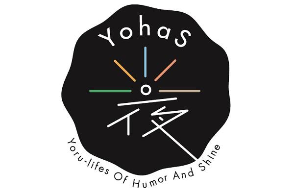 幻の花『YohaS(夜ハス)』を咲かせるナイトフェスで、千葉市の夜の活性化を。