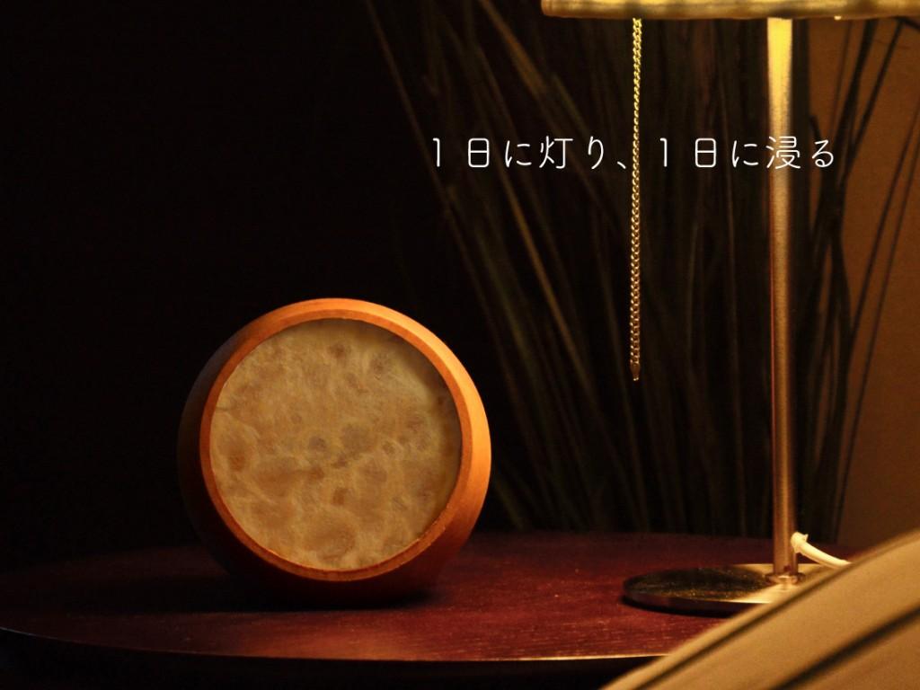 線香花火 × ベッドライト 1日の終わりに灯る光 「HITARI」