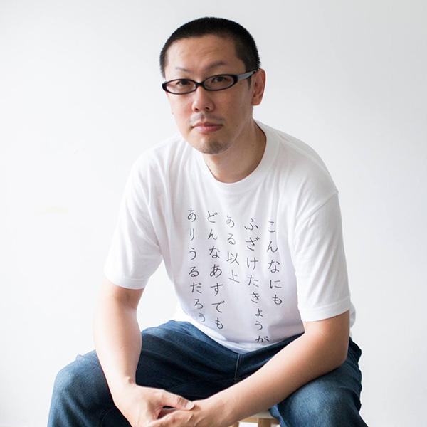 世界初Tシャツ歌集をつくりたい!『MASUNOTANKA20TH』