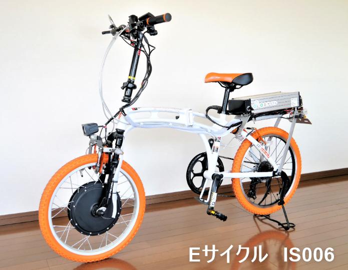 自転車バイクをDIY出来るキットを作りたい!
