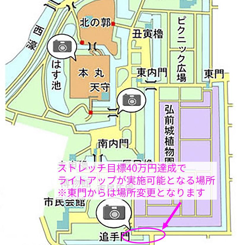 日本三大夜桜・弘前公園に隠れている、冬の夜のさくらを美しくライトアップしたい!