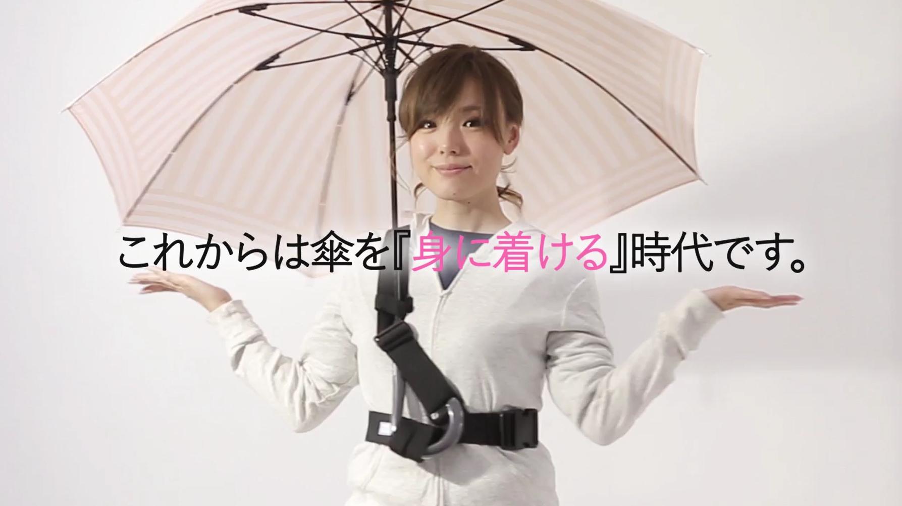 「傘」の画像検索結果