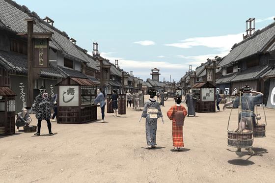 江戸の町VR化プロジェクト】〜江...