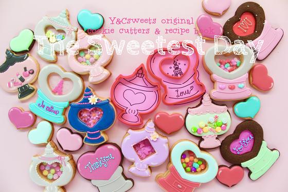 アイシングクッキーの楽しさと魅力を発信◇【クッキー型付ムック本を作りたい!】